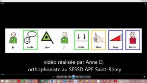 karaoke Anne